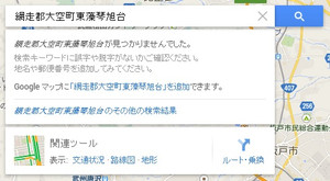 Higasimakoto_g