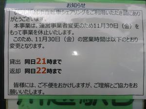 Kimg2367
