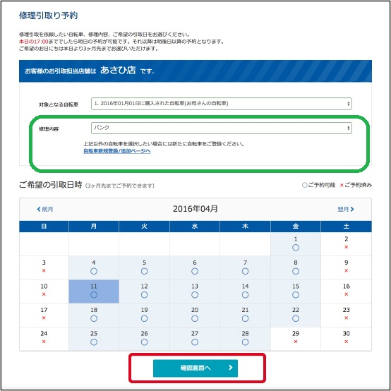 Hikitori04_2