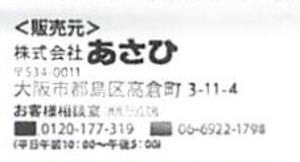 201612131911510006