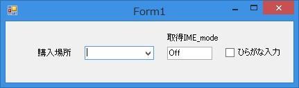 Testform1